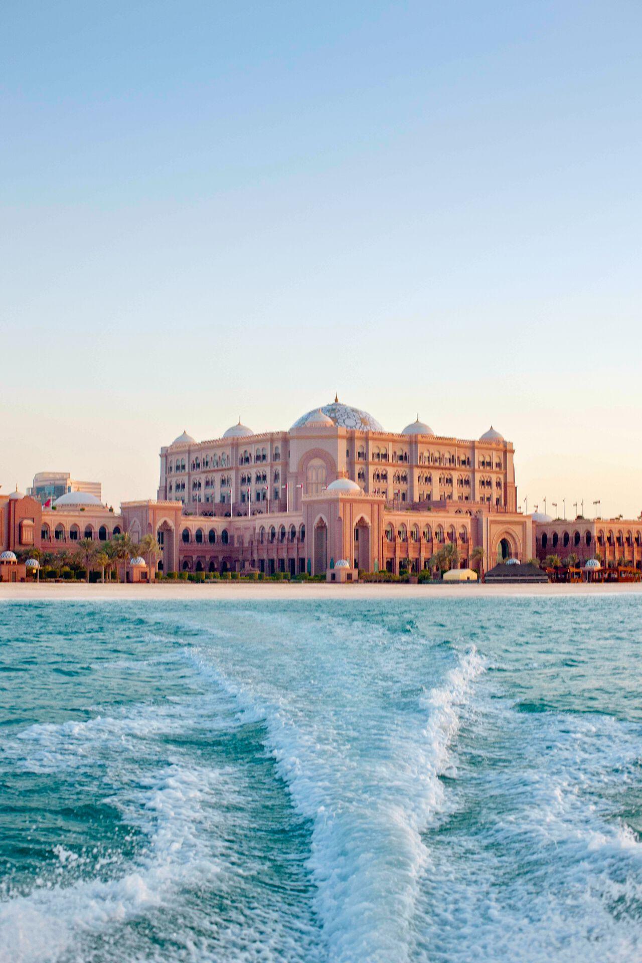V.A. Emirate für Kenner 5.0