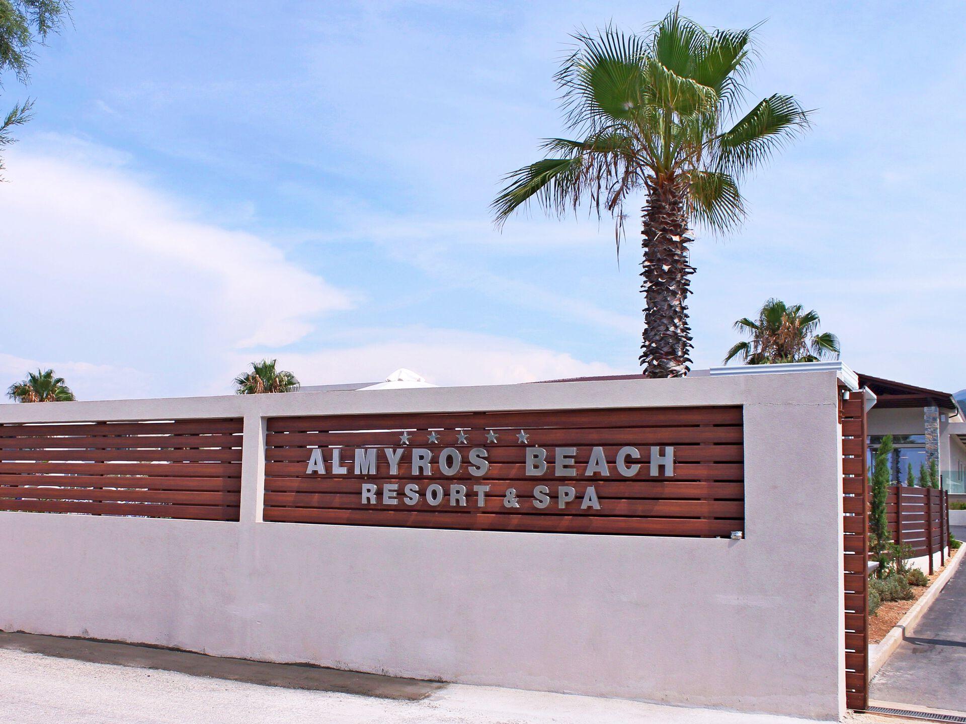 Grèce - Iles grecques - Corfou - Almyros Beach Hôtel 4*