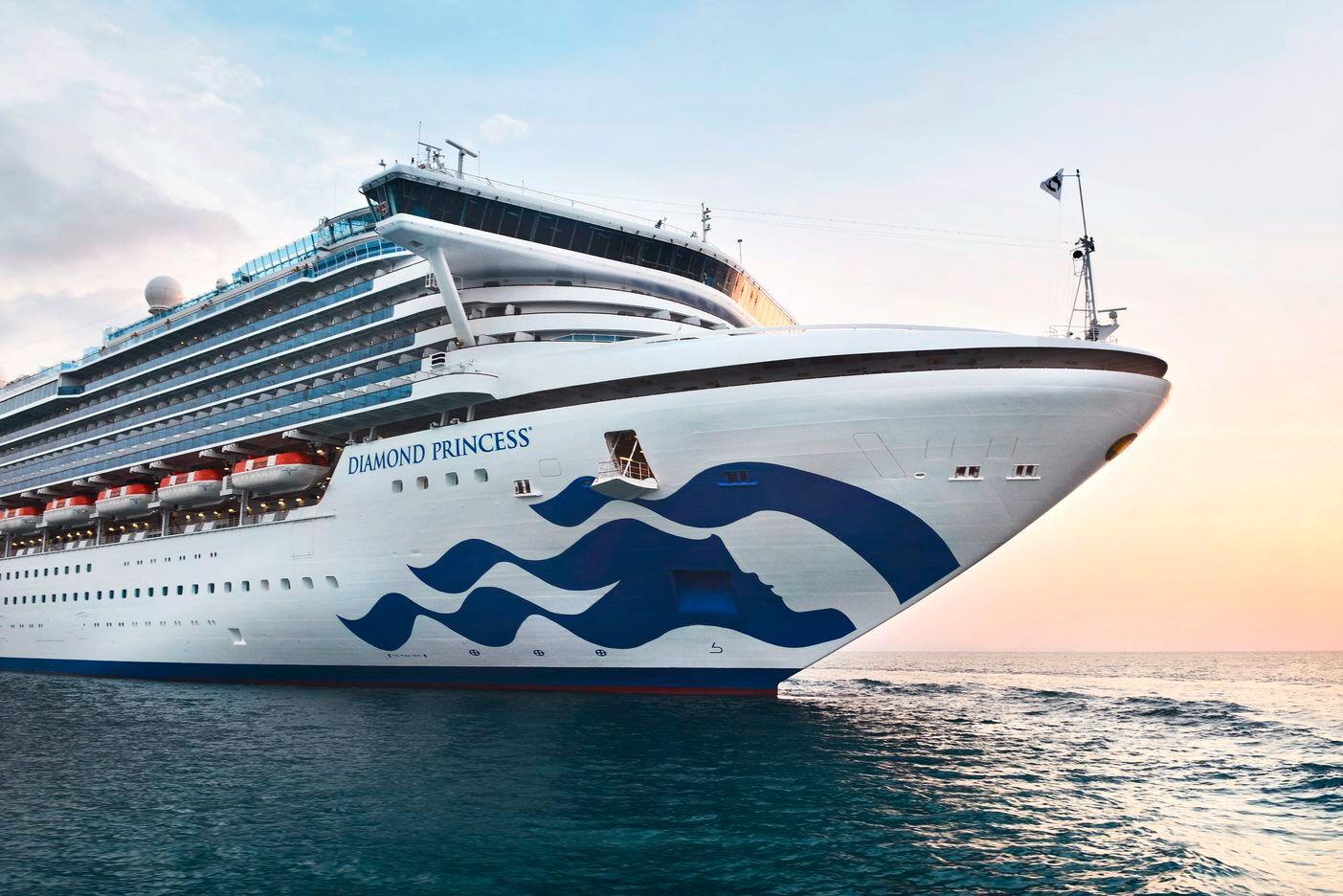 Diamond Princess - Kreuzfahrt Kap Horn und Antarktis plus Rundreise Peru
