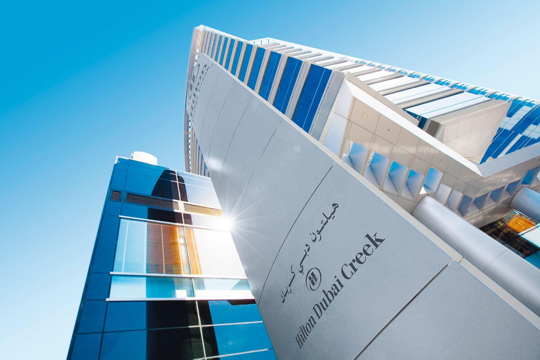 Séjour Dubai - Hilton Dubai Creek - 5*
